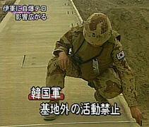 kichigai-kinshi.jpg